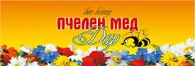 Мед Дар - Червенкови